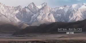 gallery Documentaire vidéo : The Silk Road Mountain Race